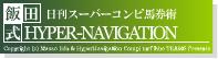 nikkan_hyper01.png